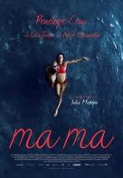 Ma ma - Canadian Movie Poster (xs thumbnail)