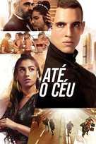 Hasta el cielo - Brazilian Movie Cover (xs thumbnail)