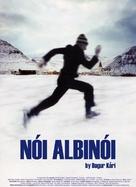 Nói albínói - Belgian Movie Poster (xs thumbnail)
