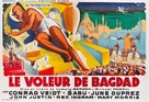 The Thief of Bagdad - French Movie Poster (xs thumbnail)