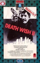 Death Wish II - Movie Cover (xs thumbnail)