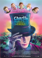 Charlie and the Chocolate Factory - Mexican Movie Poster (xs thumbnail)