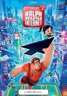 Ralph Breaks the Internet - Slovenian Movie Poster (xs thumbnail)