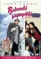 Uncle Buck - Hungarian DVD movie cover (xs thumbnail)