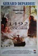 1492: Conquest of Paradise - Turkish Movie Poster (xs thumbnail)