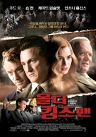 All the King's Men - South Korean Movie Poster (xs thumbnail)