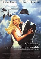 Memoirs of an Invisible Man - Spanish Movie Poster (xs thumbnail)