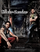 Allah Ke Banday - Indian Movie Poster (xs thumbnail)