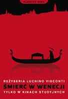 Morte a Venezia - Polish Movie Poster (xs thumbnail)