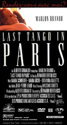 Ultimo tango a Parigi - Video release movie poster (xs thumbnail)