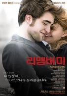 Remember Me - South Korean Movie Poster (xs thumbnail)