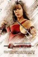 Elektra - Movie Poster (xs thumbnail)