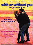 With or Without You - Italian poster (xs thumbnail)