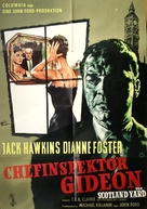 Gideon's Day - German Movie Poster (xs thumbnail)