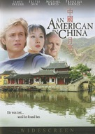 An American in China - Movie Cover (xs thumbnail)