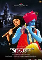 Anwar - Indian Movie Poster (xs thumbnail)