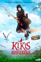 Majo no takkyûbin - Norwegian Movie Poster (xs thumbnail)
