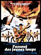 Hornets' Nest - French Movie Poster (xs thumbnail)