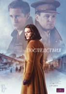 The Aftermath - Russian Movie Poster (xs thumbnail)