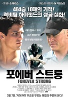 Forever Strong - South Korean Movie Poster (xs thumbnail)