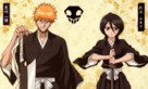"""Bleach"" - Japanese Movie Poster (xs thumbnail)"