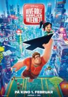 Ralph Breaks the Internet - Norwegian Movie Poster (xs thumbnail)