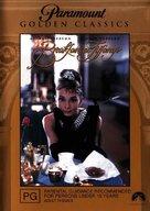 Breakfast at Tiffany's - Australian Movie Cover (xs thumbnail)