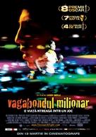 Slumdog Millionaire - Romanian Movie Poster (xs thumbnail)