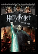 Harry Potter and the Deathly Hallows: Part II - DVD cover (xs thumbnail)