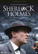 """The Memoirs of Sherlock Holmes"" - Dutch DVD movie cover (xs thumbnail)"