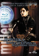 Luftslottet som sprängdes - Russian DVD cover (xs thumbnail)