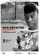 Nos défaites - French Movie Poster (xs thumbnail)