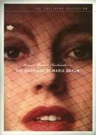 Die ehe der Maria Braun - DVD cover (xs thumbnail)