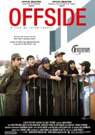 Offside - Movie Poster (xs thumbnail)