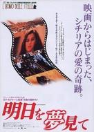 Uomo delle stelle, L' - Japanese Movie Poster (xs thumbnail)