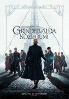 Fantastic Beasts: The Crimes of Grindelwald - Latvian Movie Poster (xs thumbnail)