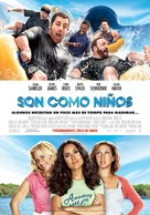 Grown Ups - Argentinian Movie Poster (xs thumbnail)