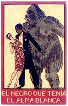Negro que tenía el alma blanca, El - Spanish Movie Poster (xs thumbnail)