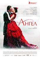 Angel - Russian Movie Poster (xs thumbnail)