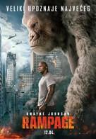 Rampage - Serbian Movie Poster (xs thumbnail)