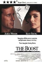 The Boost - Movie Poster (xs thumbnail)