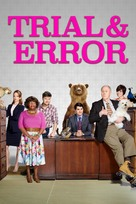 """Trial & Error"" - Movie Cover (xs thumbnail)"