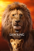 The Lion King - British Movie Poster (xs thumbnail)