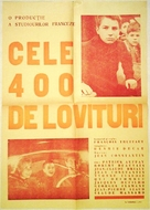 Les quatre cents coups - Romanian Movie Poster (xs thumbnail)
