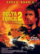 Delta Force 2 - French Movie Poster (xs thumbnail)