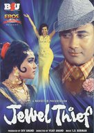 Jewel Thief - Indian Movie Cover (xs thumbnail)
