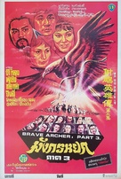She diao ying xiong chuan san ji - Thai Movie Poster (xs thumbnail)