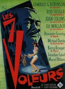 Seven Thieves - French Movie Poster (xs thumbnail)