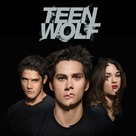 """Teen Wolf"" - British Movie Poster (xs thumbnail)"