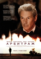Arbitrage - Russian Movie Poster (xs thumbnail)